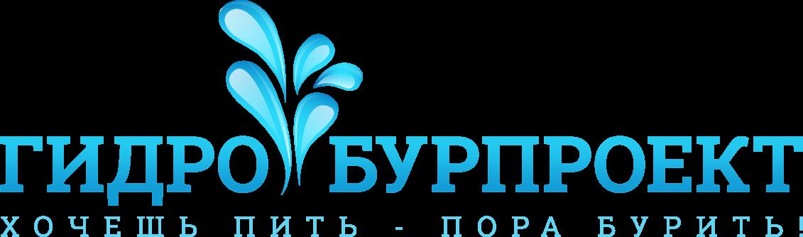 ГидроБурПроект